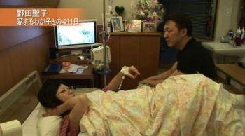 野田聖子.JPG